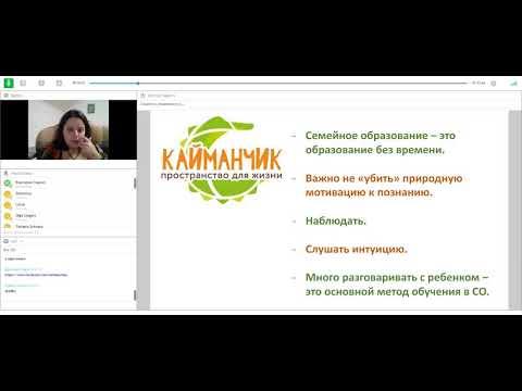 Запись 21 го вебинара В Б  Гласко «СО в дошкольном периоде»
