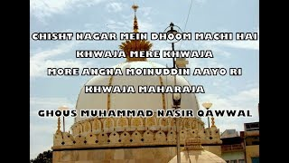 Video Best Ajmer Sharif Qawwali Mix - Ghous Muhammad Nasir Niazi Qawwal download MP3, 3GP, MP4, WEBM, AVI, FLV Mei 2018