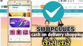 ShopClues online shopping kaise karen    cash on delivery shopping app screenshot 5