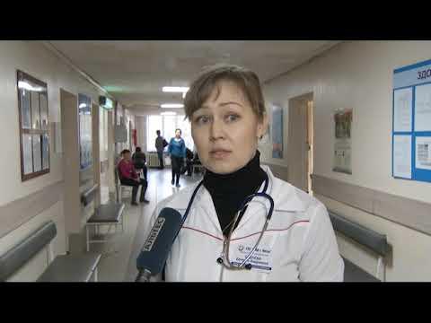 Работа приемных фильтров организована на время эпидемии гриппа в поликлиниках Читы