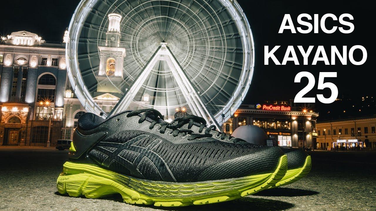 ef1c7de8 Обзор кроссовок Asics Gel-Kayano 25 - YouTube
