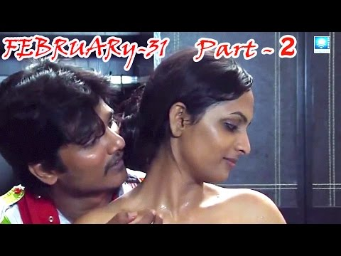 Tamil Cinema || February 31 || Full Length Horror Thriller Movie | HD Part 2