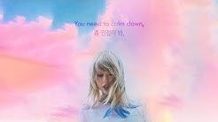 날 뱀같은 년이라며: Taylor Swift - You Need To Calm Down (2019) [가사해석]