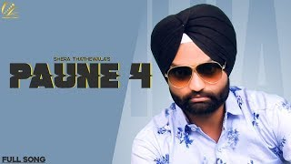 Paune 4 (Official Audio) Shera Thathewala | New Punjabi Songs 2019 | Leinster Productions