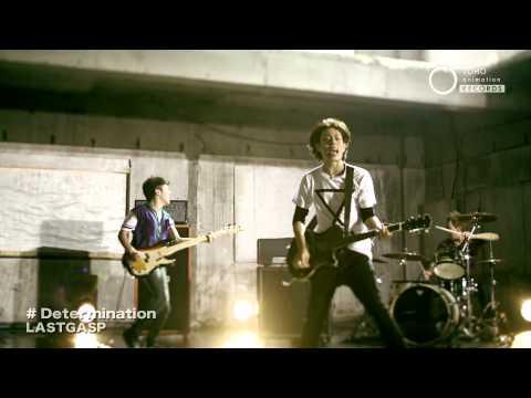 LASTGASP「Determination」MUSIC VIDEO(『弱虫ペダル GRANDE ROAD』オープニング・テーマ)