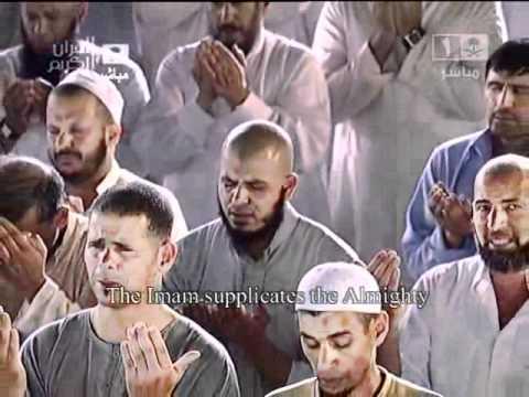 Download makkah Dua Al Qunoot 27th Ramadhan  by AbdulRahman Al-Sudais