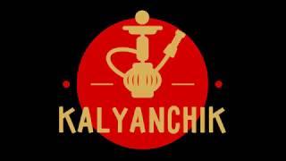 видео кальян магазин в Украине