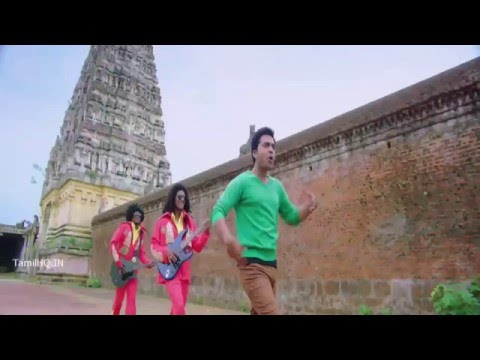 Kathaga Vantha Poonu    Promo Song   Idhu...