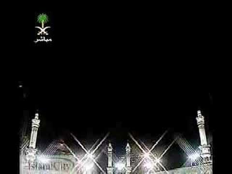 Abdullah Jawwad Al Juhany 21st night Taraweeh 1st part