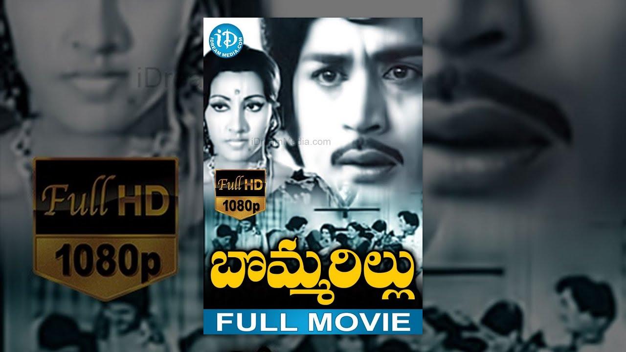 Subtitles Bommarillu - subtitles english 2CD srt (eng)