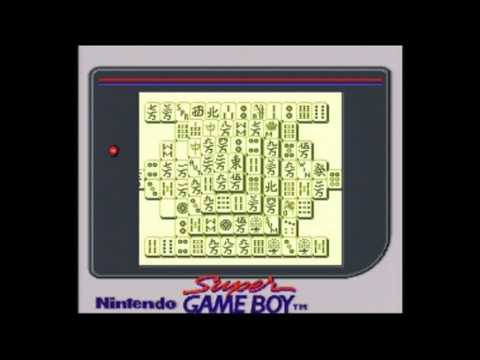 Import Gallery: Game Boy Edition 01 (Shanghai)
