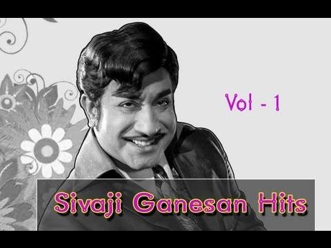 Sivaji Ganesan Hits Vol 1 - Jukebox