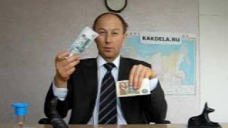 В чем хранить деньги - вторая волна кризиса в России 2011