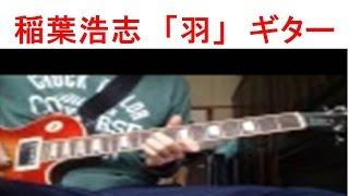どーもです!りょーちゃんです(^_^)/ チャンネル登録をすると最新の動画...