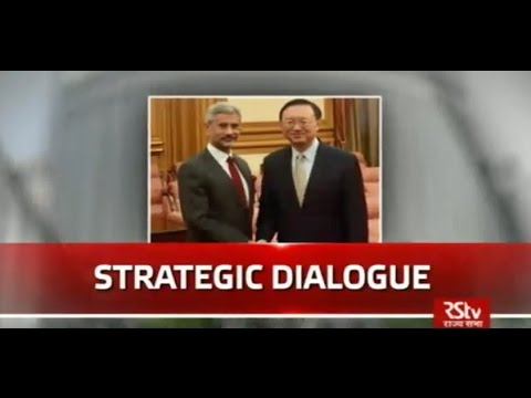 World Panorama- Strategic Dialogue – Episode 261