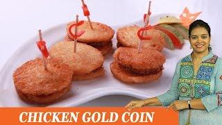 CHICKEN GOLD COIN -  Mrs Vahchef