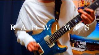 [RADWIMPS] ます。 キ?ターで弾いてみた