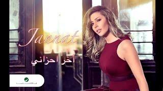 Jannat … Akher Ahzani | جنات … اخر احزاني