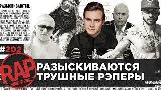 АК-47 принял вызов BIG RUSSIAN BOSS на VERSUS | СОБОЛЕВ vs ДРУЖКО | ЕГОР КРИД | GALAT | #RapNews 202