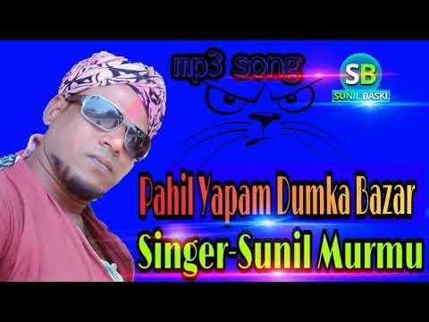 Sunil Murmu Santali New Orchestra Song ||Pahil Yapam Dumka Bazar 2018