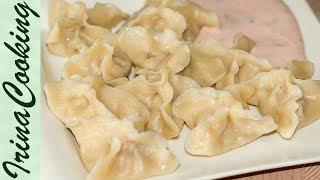 ПЕЛЬМЕНИ Домашние ○ ТЕСТО для пельменей | Pelmeni (Meat Dumplings). Dough for Dumplings