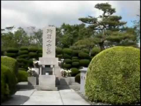 殉国七士墓前祭 :: VideoLike