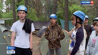 Под Новосибирском прошли соревнования по спортивному туризму