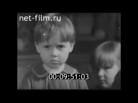 1965г. Саратов. детский сад