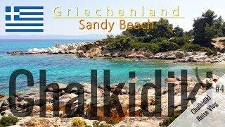 Griechenland Chalkidiki 🇬🇷🌞 Reise Vlog4/5 🏖️