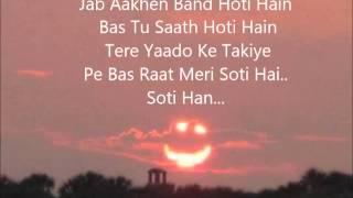 Ek Galti Lyrics