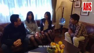 Korean Movie    My Neighbour Wife 3