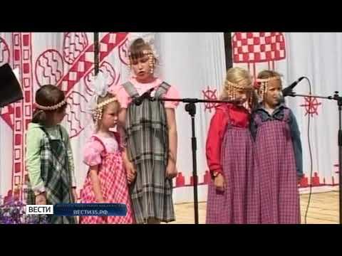 «Общество вепсской культуры» появилось в Бабаевском районе