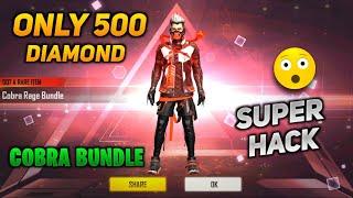 How to get Coḃra Rage bundle in 500 diamonds || Free Fire Cobra Bundle trick || Free Spin