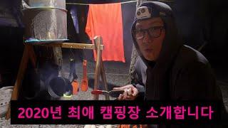 최애 캠핑장을 소개합니다! (몽산포오토캠핑장 2구역)