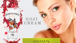 Крем для лица Годжи - Goji Cream