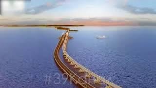 Экскурсия на Крымский мост стала самой дорогой в Анапе