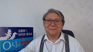 손혜원 관련 서울역 공예매장,  고객편의시설 밀어내고 입점 (김종환 라이브