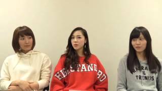 2015年10月10日(土)3じゃないよ!後藤理沙子vs石田安奈vs内山命