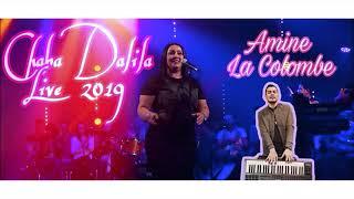 Cheba Dalila Ch3al Men Mra Talagtouha LIVE 2019 Avec Amine La Colombe