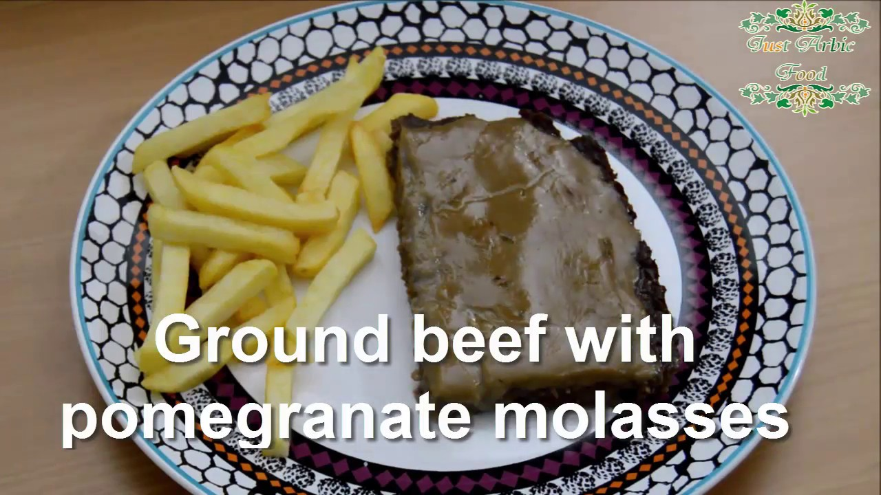 Ground beef with pomegranate molasses syrian recipe just arabic ground beef with pomegranate molasses syrian recipe just arabic food forumfinder Gallery