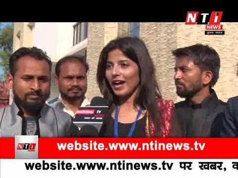 NTI NEWS (NATIONAL TV NEWS)
