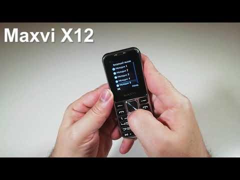Maxvi X12 Incoming Call And Ringtones