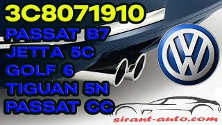 3C8071910 Хромированная насадка на глушитель Volkswagen(, 2015-01-15T10:52:06.000Z)