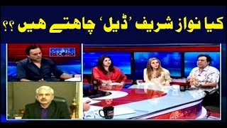 Does Nawaz want a deal? |Off The Record | Kashif Abbasi | 21st August 2018
