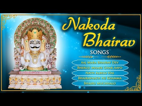 Nakoda Bhairav Songs | Jain Stavans | Rajasthani Songs