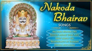 Nakoda Bhairav Songs   Jain Stavans   Rajasthani Songs