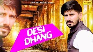 Desi Dhang (OFFICIAL)| NEW HARYANVI SONGS HARYANAVI 2019 | Ankit Assaniya, Sumit Jalmania | Sonotek