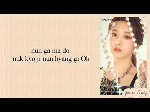 IZ*ONE (아이즈원) - Violeta (비올레타) Easy Lyrics
