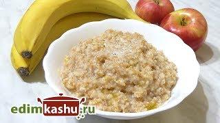 Вкусная Каша из Хлопьев Полбы/ Быстрые Рецепты для Завтрака или Ужина