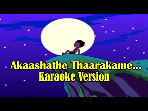 Akaashathe Thaarakame Karaoke With Lyrics|Karaoke With Synced Lyrics|Sing King Karaoke
